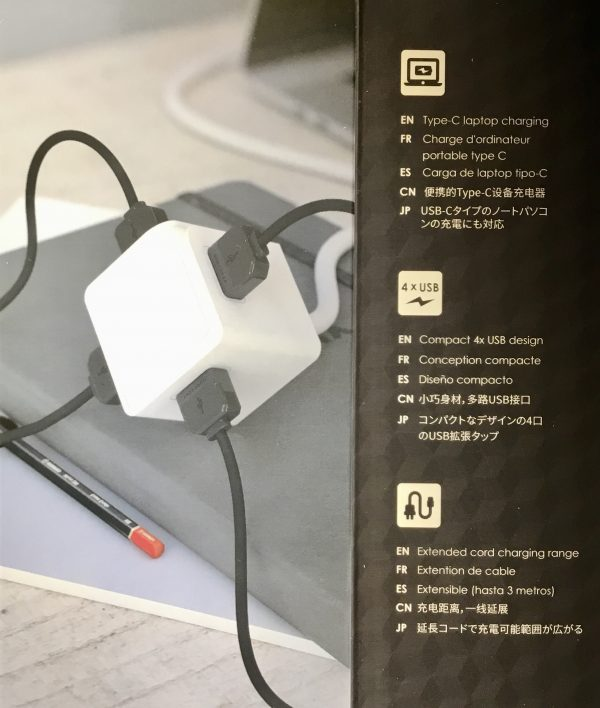 USBCube amb allargador per a 4 USB